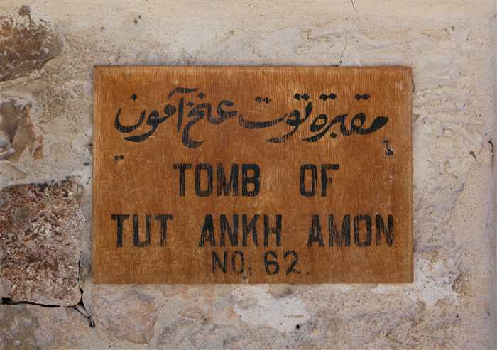Tablet of the tomb of Tutankhamun in the Valley of the Kings near Luxor, Egypt