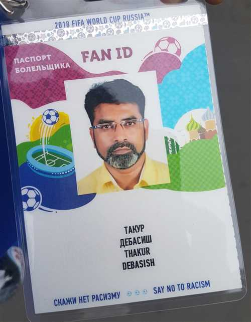 My Fan ID (Russia Worldcup 2018).jpeg