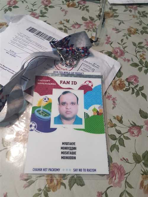 My Fan Id Russia Football Worldcup 2018.jpeg