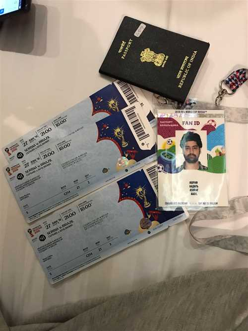 My Match Tickets, Fan ID, and Passport. Football world cup Russia 2018 .jpeg